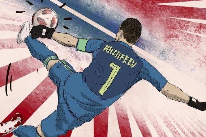 Акинфеев установил рекорд отечественного футбола