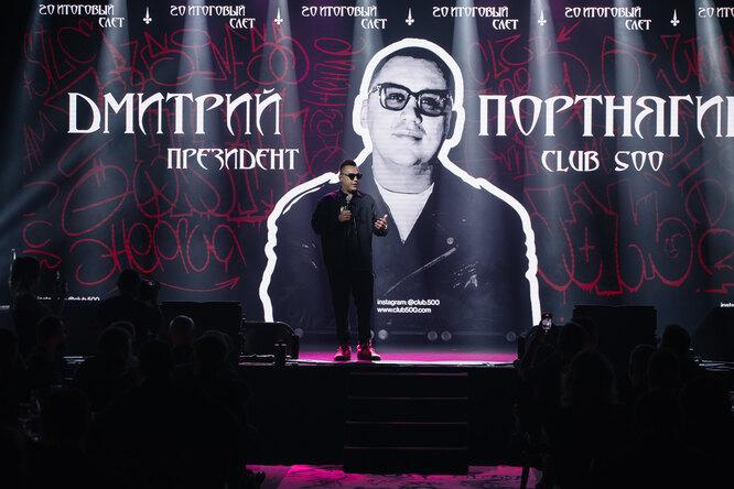 XX итоговый слёт резидентов закрытого премиального бизнес-клуба «Club 500»