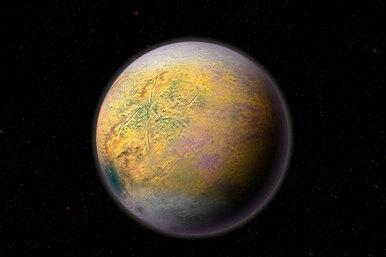 Самый далекий отСолнца объект нашей звездной системы