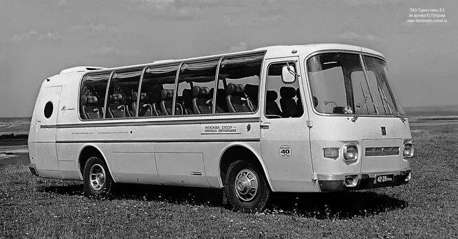 1968 год, ПАЗ-Турист-люкс 8,5. Опытный образец делали специально к международному автобусному конкурсу в Ницце.
