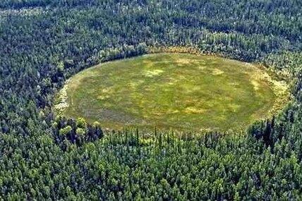 Куда мог исчезнуть Тунгусский метеорит: любопытная теория
