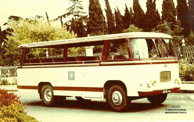 1966 год, ПАЗ-672А экскурсионный.