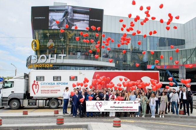 Инновации наслужбе добра издоровья — день донора LG и«Технопарк» вРостове-на-Дону