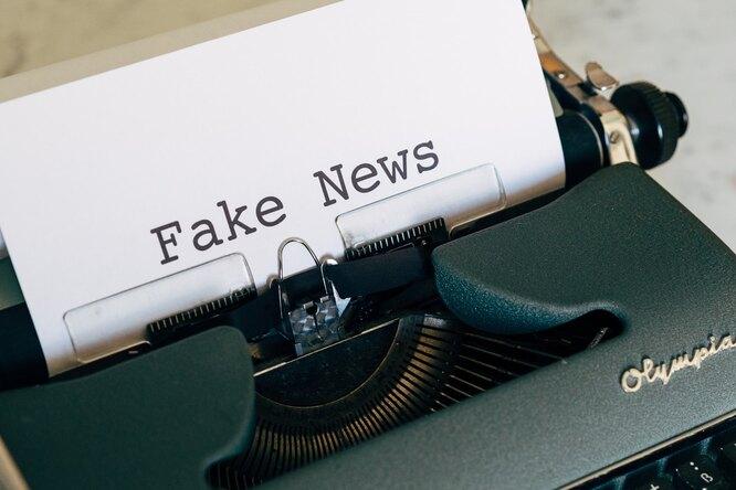 Почему некоторые фейковые новости кажутся достовернее других?