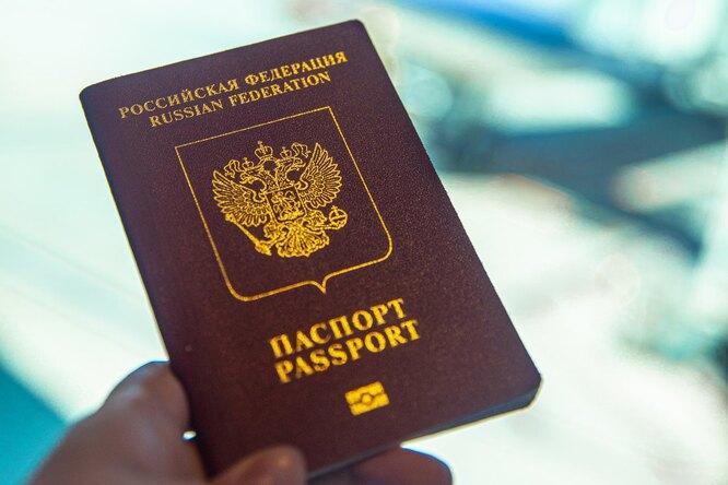 В России планируют заменить бумажный паспорт смарт-картой