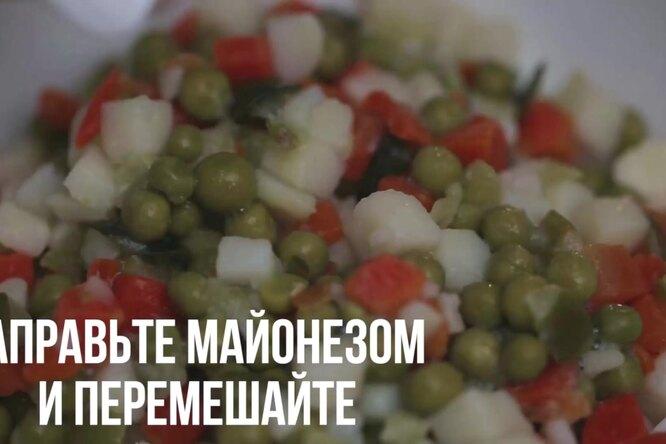 Нескучный «Оливье»: 3 новых рецепта знакомого салата