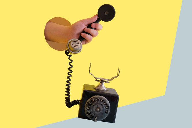 Как нестать жертвой мошенников всети ипо телефону: самые частые уловки