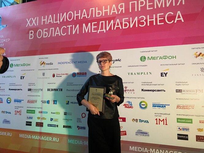 Наталья Родикова, главный редактор «Домашнего Очага»