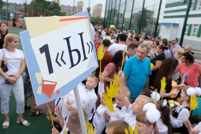 Первый «Ы» и«Я»: вкраснодарской школе сформировали 28 классов