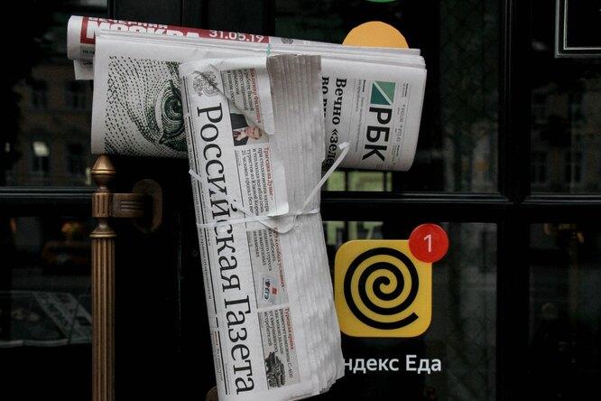 У «Яндекса» заработал бесплатный сервис дляработы сдокументами