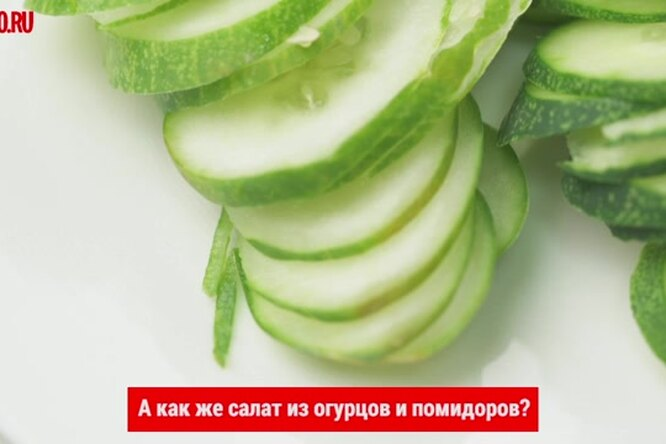 Раздельное питание: продукты, которые неследует сочетать