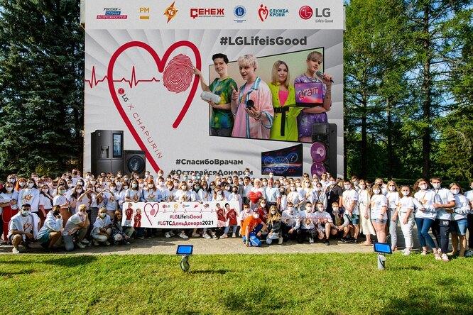 LG наВсероссийском молодежном образовательном форуме «Территория смыслов»