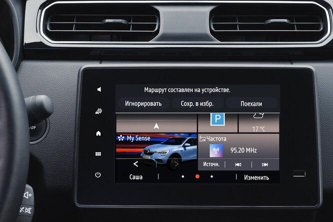 Renault Connect – новые подключаемые сервисы дляжизни