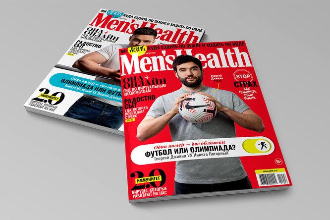 Летний номер Men's Health 2021 уже впродаже!