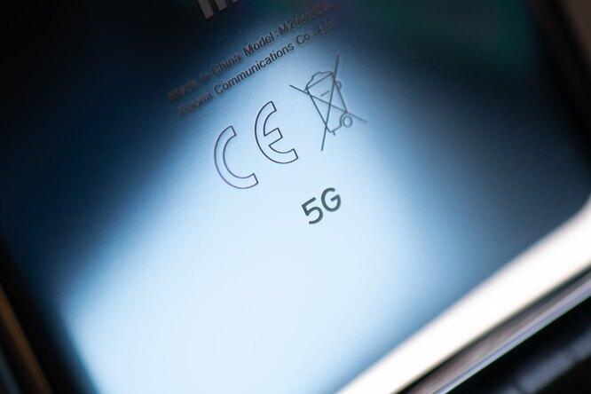 В России запустили первую зону сети 5G вметро