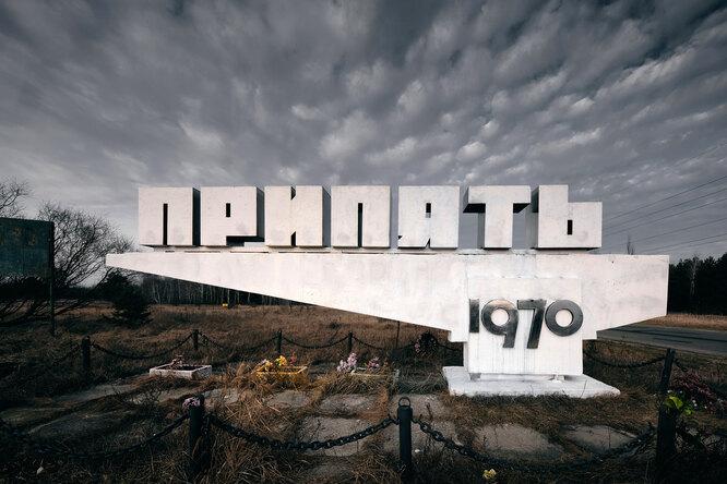 Как могла выглядеть Припять, неслучись аварии наЧАЭС: видео