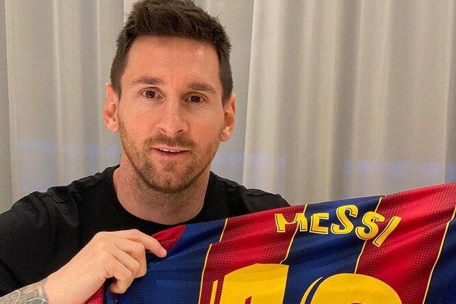 Зарплата Месси в«Барселоне» сократится надесятки миллионов евро