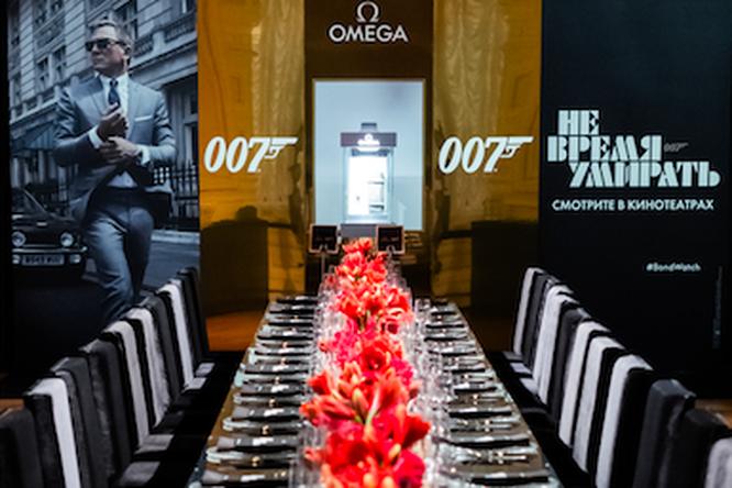 Светский вечер OMEGA, посвященный легендарным часам Джеймса Бонда испециальному показу фильма «Не время умирать»