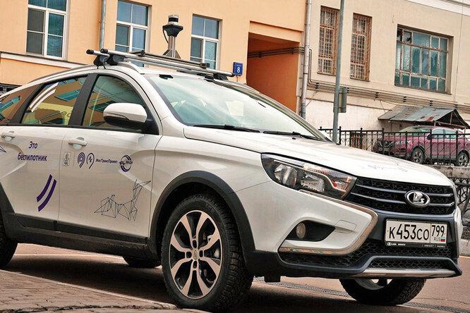 Lada Vesta стала беспилотником
