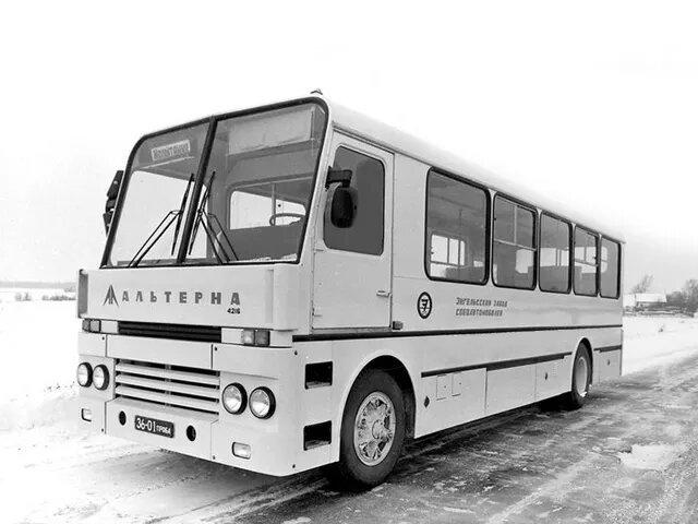 <br />Альтерна 4216. Компания &laquo;Альтерна&raquo; существовала с 1991 по 1995 годы в Ликино-Дулево (Московская область) и небольшими партиями производила городские и междугородние автобусы.<br />&nbsp;