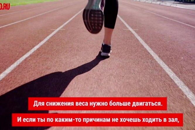 Хочешь похудеть? Спроси меня как: советы оттех, кто уже сбросил вес
