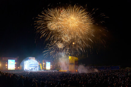 Вжарим рок: фестиваль «Нашествие» состоится 30, 31 июля и1 августа вподмосковном Серпухове