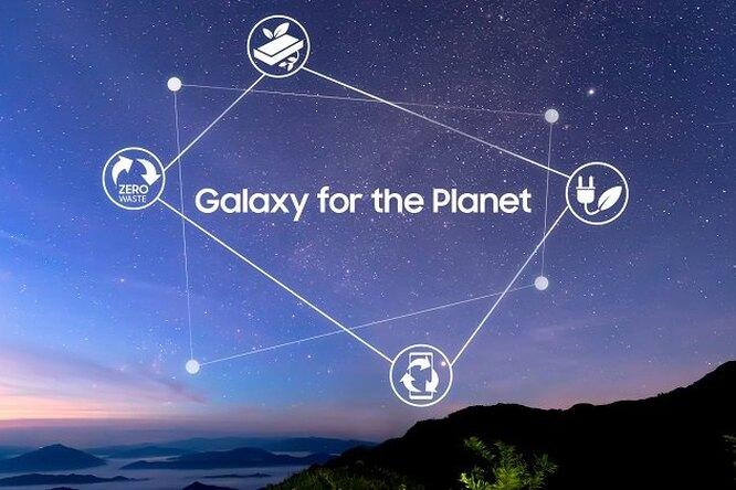 Спасая планету: компания Samsung Electronics представила эко-программу Galaxy for the Planet