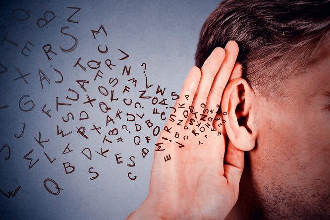 Как определить раннюю потерю слуха?
