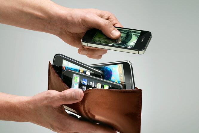Мир безкупюр: как технологии постепенно уничтожают бумажные деньги