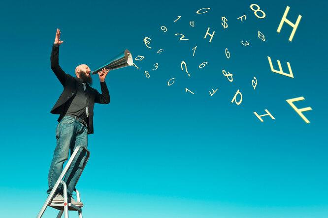 3 способа научиться произносить речь беззапинок идолгих пауз