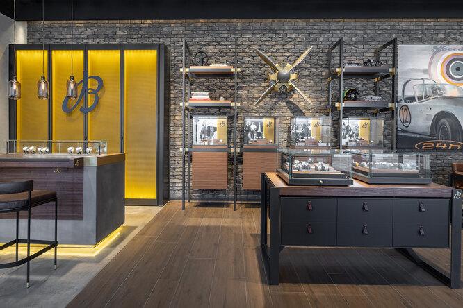 Индустриальный шик наруке: новые часы Breitling