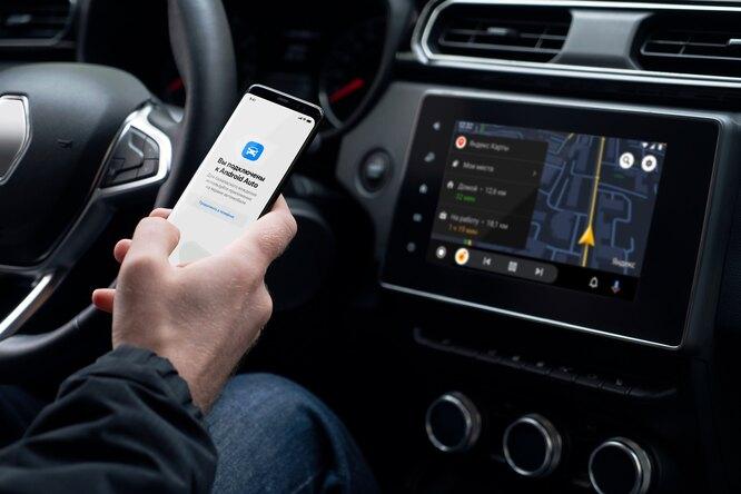 Водители смогут использовать «Яндекс.Карты» и«Навигатор» вApple CarPlay иAndroid Auto