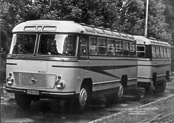 1959 год, первый опытный ПАЗ-672 имел другую облицовку радиатора и вообще заметные отличия в дизайне. Позади на сцепке – пассажирский прицеп ПАЗ-750, который планировали использовать в паре с автобусом.