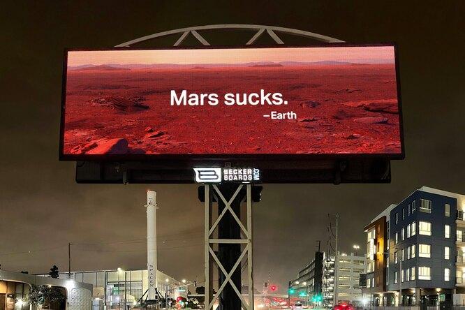Напротив офиса SpaceX появился билборд снадписью «Марс — отстой»