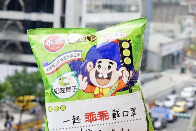 На Тайване есть примета, что чипсы Kuai Kuai защищают технику отполомок. Откуда это пошло?