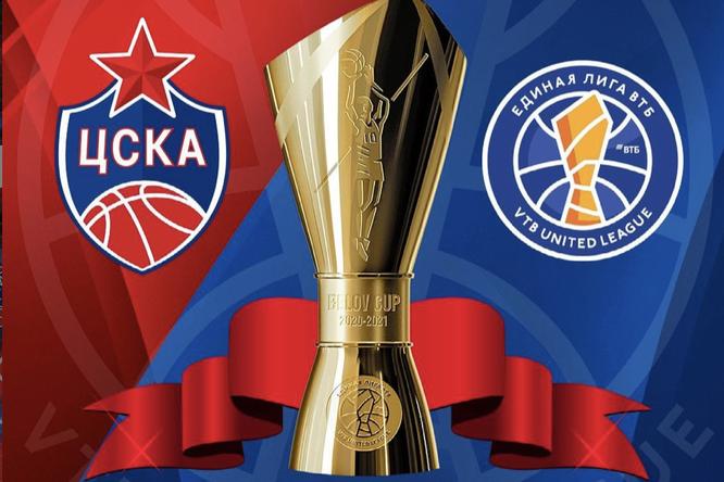 Баскетбольный ЦСКА стал чемпионом Единой лиги ВТБ