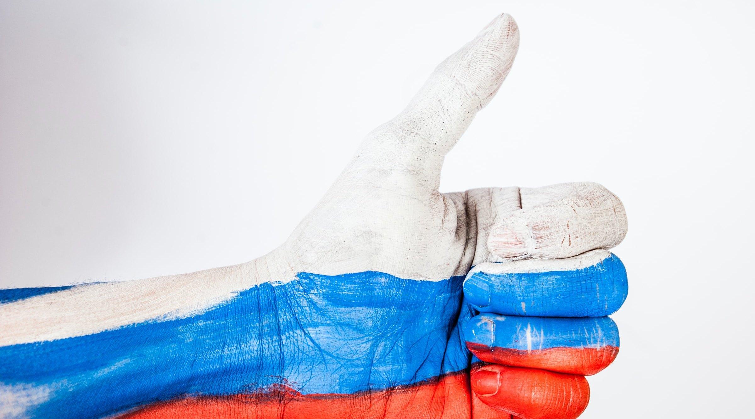 Сборная России по футболу решила бойкотировать соцсети на три дня