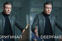 Первое омоложение нароссийском ТВ сиспользованием искусственного интеллекта