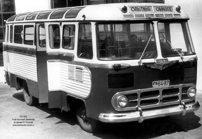 1955 год, первый опытный образец ПАЗ-652.