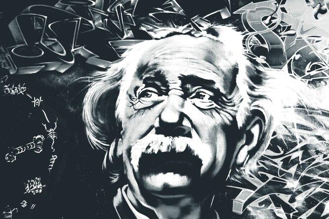 Как понять квантовую физику: самое сложное простым языком