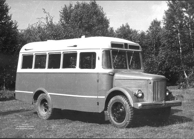 1952 год, ПАЗ-651. Первая модель завода (идентичная ГЗА-651).
