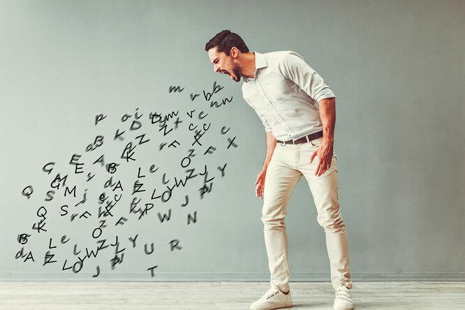 Как перестать материться? Ичем заменить привычные ругательства?