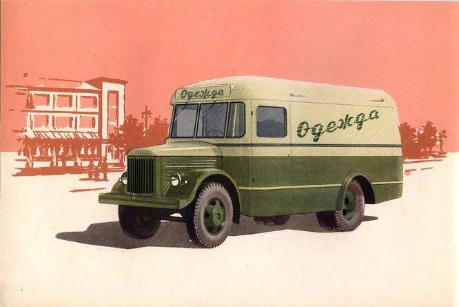 1954 год, ПАЗ-661 «Одежда». Подобных фургонов на базе 651-го было несколько; самым массовым был ПАЗ-657 «Хлеб». «Одежды» было выпущено 156 машин.