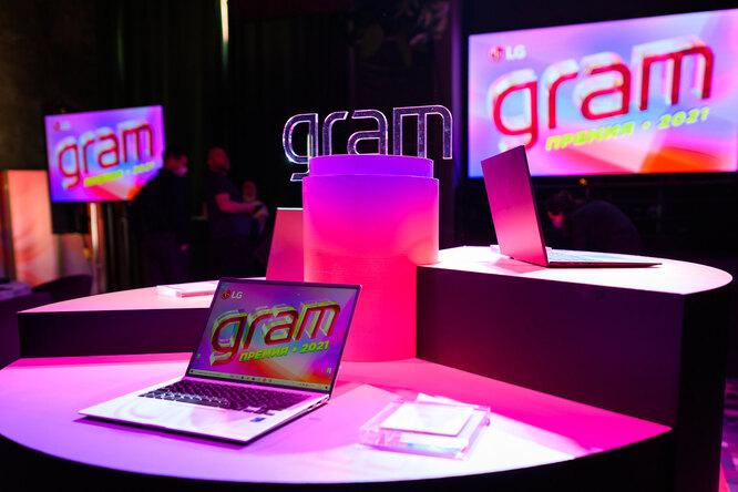 Легкий наподъем: ноутбук LG gram