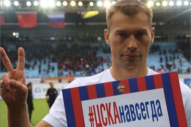 ЦСКА официально сообщил обуходе Василия Березуцкого