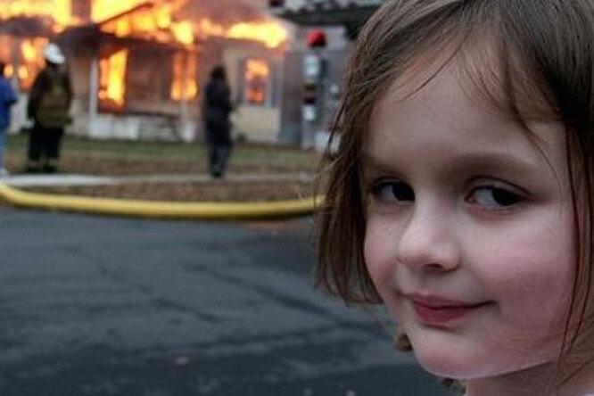 Помните мем сдевочкой угорящего дома? Теперь она сумела заработать нанем благодаря NFT-аукциону
