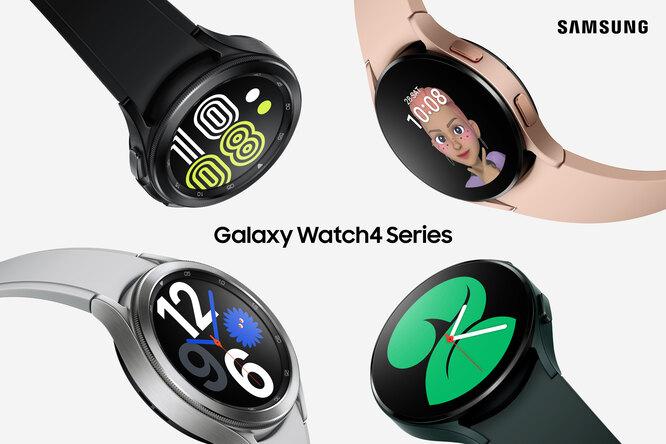 Samsung  представил Galaxy Watch4 иGalaxy Watch4 Classic — «умные» часы нового поколения