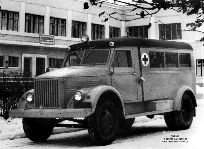 1953 год, ПАЗ-653, ранняя версия, в которой кабина представляла собой единое целое с кузовом.