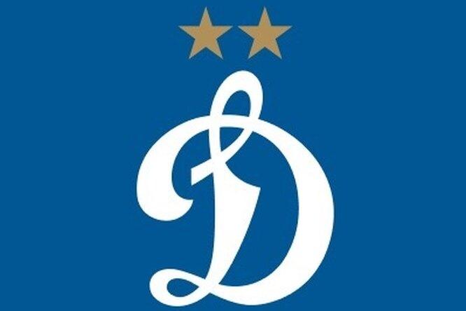 Московский «Динамо» продал своего самого дорогого футболиста немецкому клубу