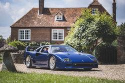 В Великобритании продали ретро-Ferrari вредком цвете